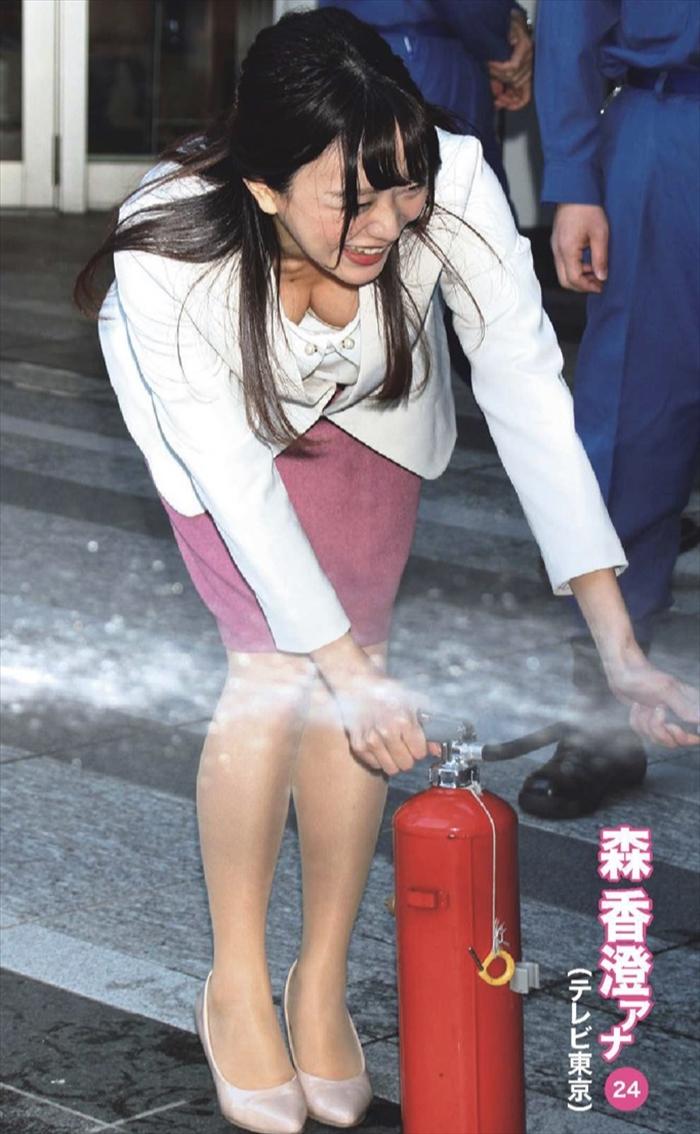 森香澄のお宝エロ画像