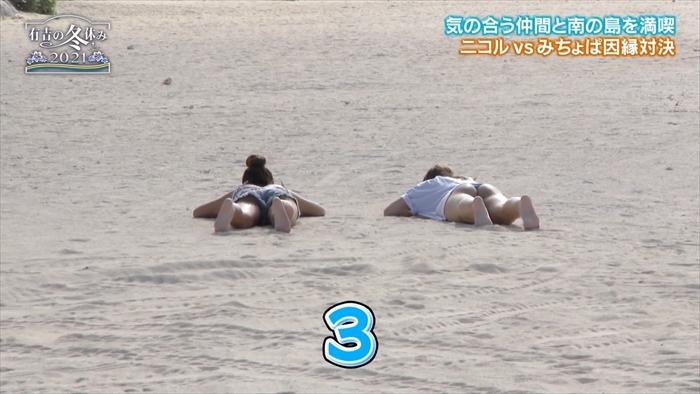 藤田ニコルお尻食い込みエロキャプ