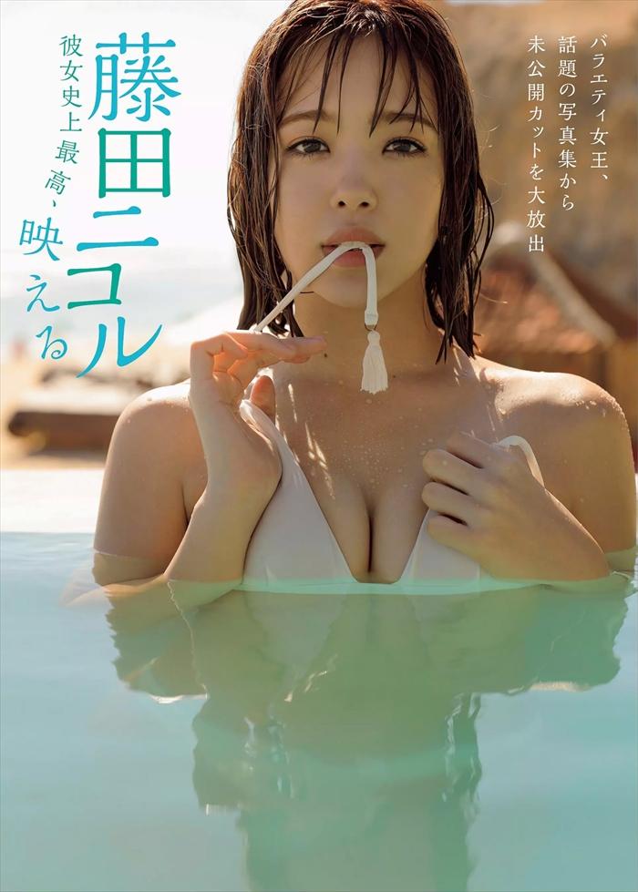 藤田ニコルの水着姿エロ画像