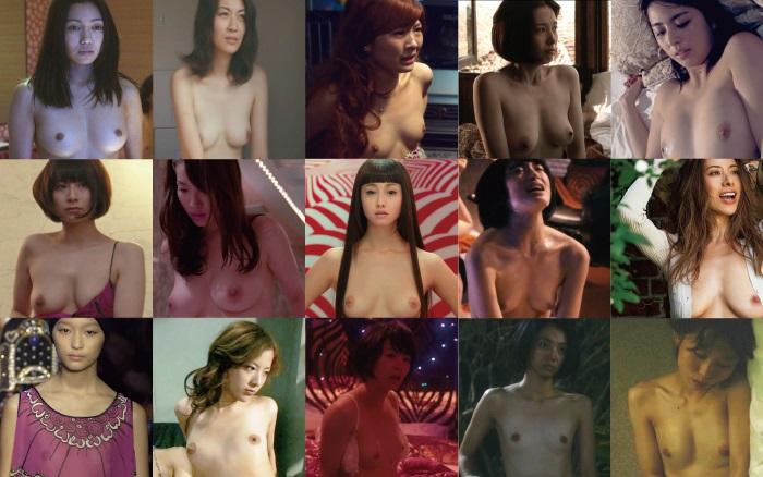有名人の乳首無料動画を見る方法