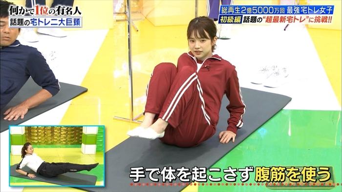 弘中綾香のお宝エロキャプ画像