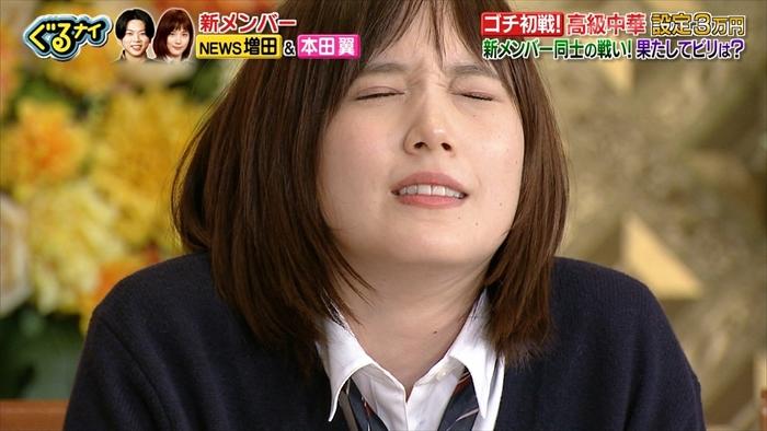 本田翼のイキ顔エロ画像