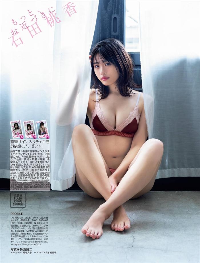 石田桃香の写真集下着姿エロ画像