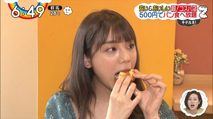 貴島明日香のフェラ顔エロ画像