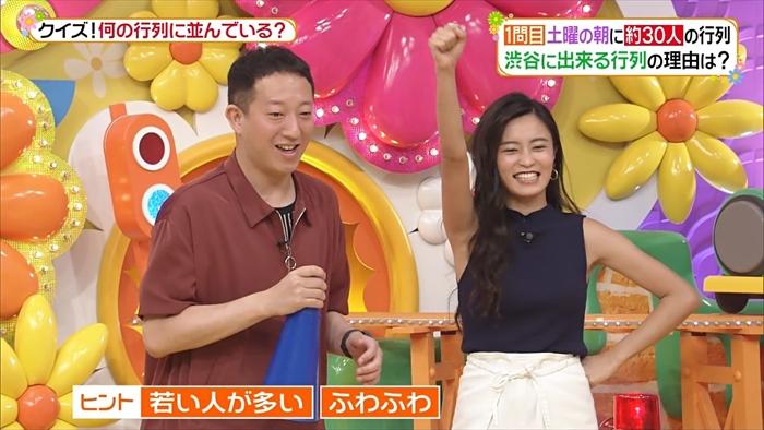 小島瑠璃子のお宝エロキャプ画像