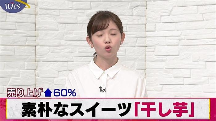田中瞳のイキ顔エロ画像