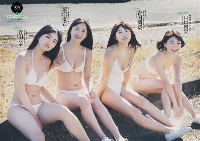豊田ルナの4人でエロ画像