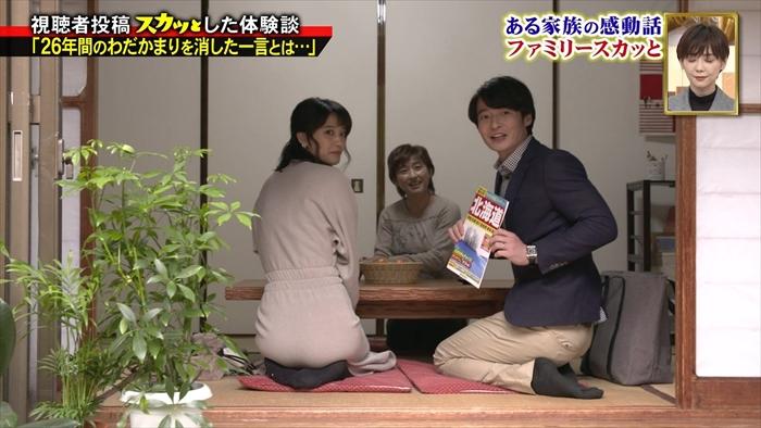 山崎紘菜のお宝エロキャプ画像