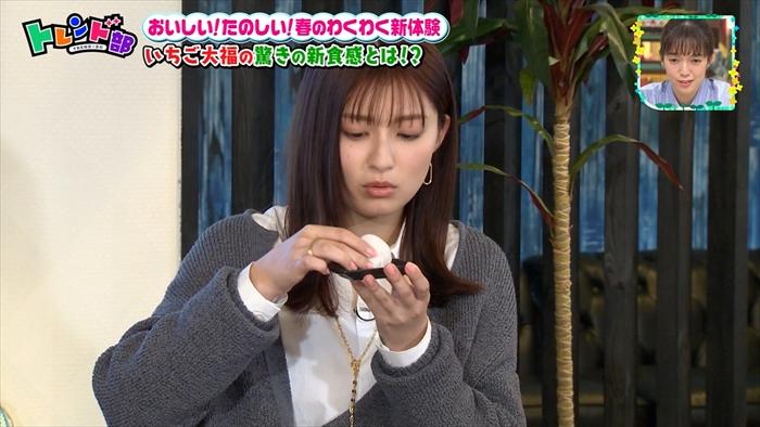 吉川愛のお宝エロ画像